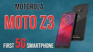 Moto Z3 Price, Specifications & Release Date In Pakistan