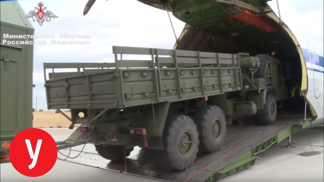 משלוח ראשון: מערכת ה-S-400 הגיעה מרוסיה לטורקיה