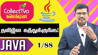 #1 Introduction - Core Java || Core Java in Tamil