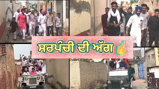 ਰਾਜਨੀਤੀ | Rajneeti 2018 Full Video | Latest Punjabi Video | Punjabi Funny Videos