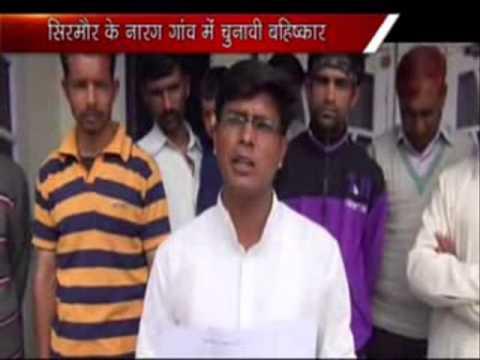 NARAG PANCHAYT CONDITION : RTI KHOOLASA  BY  VILLAGERS