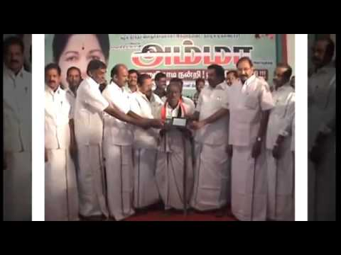 R. Chinnasamy Old man beaten by AIADMK MLA R Chinnasamy at Salem YouTube