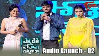 Ekkadiki Pothavu Chinnavada Movie Audio Launch - 02 | Nikhil, Nandita Swetha, Hebah Patel