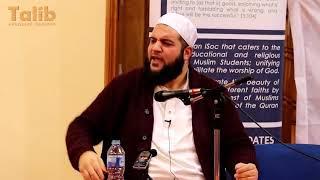 Перестаньте ругать своих руководителей   Шейх Абдул Маджид