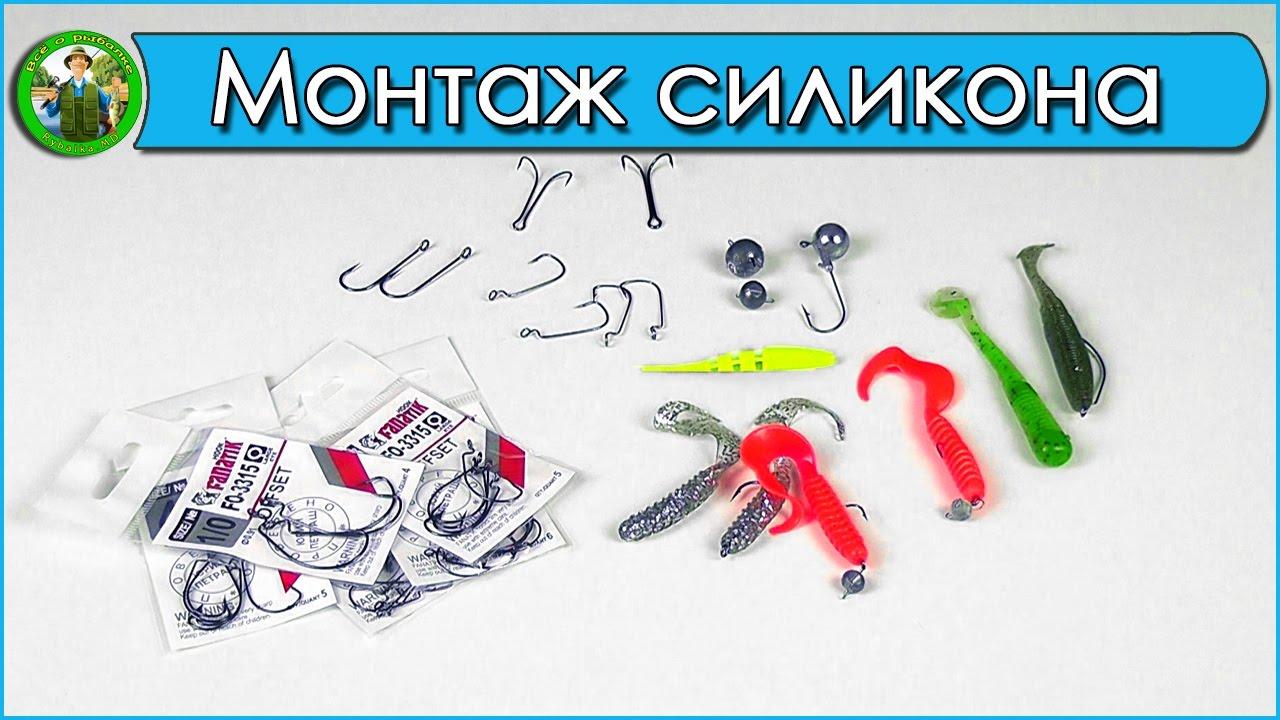 Силикон fanatik larva — по низким ценам купить в интернет магазине с доставкой: ☎ +380501534333.