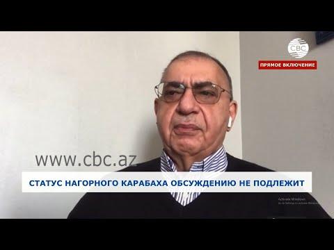 О статусе Нагорного Карабаха не может быть и речи