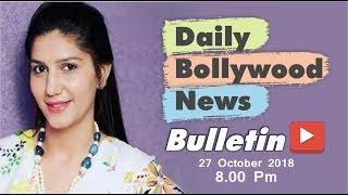 News Bollywood | Bollywood Celebrity Gossip | Sapna Choudhary | 27 October 2018 | 8:00 PM