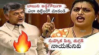 MLA Roja Sensati0nal Comments on Chandrababu Naidu | AP Assembly Sessions 2019 | Political Qube