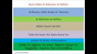 Learn 4 Qul-english, Al-Fātiĥah, An-Nās  Al-Falaq  Al-Kāfirūn Al-