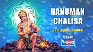 Hanuman Chalisa | Jai Hanuman Jai Jai Hanuman  | Full Song | With Lyrics | Shailendra Bhartti