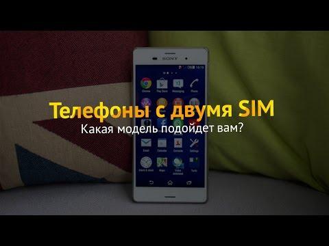 dac5febd330cb Лучшие недорогие смартфоны с двумя SIM-картами 2016 - YouTube
