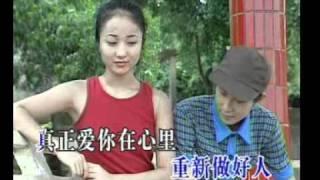 Hainanese Song 心事谁人知