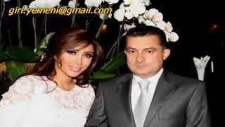 حفل زفاف الفنانة اليمنية اروى من لبناني اعلامي