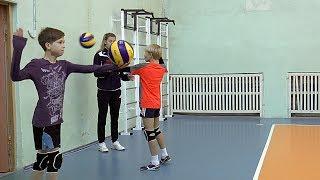 Волейбол обучение. Дети. Упражнение.  Подача