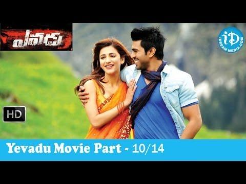 Download Yevadu Movie Part 10/14 - Ram Charan Teja - Shruti Haasan - Kajal Agarwal