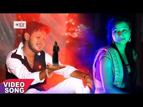 हमार जान सुनर बाड़ी चाँद से || Shani Kumar 'Shaniya' || A Sakhi Light Jara Ke || Hits Video Song 2017