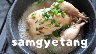 Samgyetang Korean chicken soup. Anyone can do easy recipe (Monotv Jane)