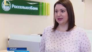 Выгодно рефинансировать кредит можно в одном из ведущих банков страны - Россельхозбанке