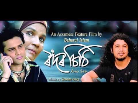 Rodor Sithi Full Assamese Album By Zubin , Angarag Mahanta (Papon)