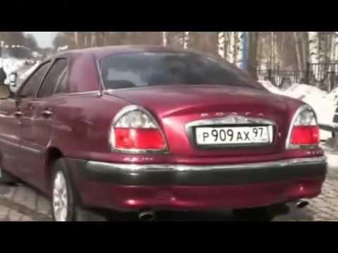 Volga  GAZ 3111  Волга ГАЗ 3111