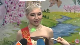 В женской колонии посёлка Горный состоялся конкурс красоты «Мисс Весна»