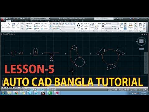 Auto Cad bangla tutorial easy Technic part-5