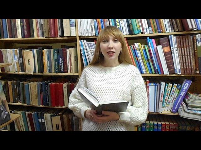 Изображение предпросмотра прочтения – МаргаритаГрибова читает произведение «Обломов» И.А.Гончарова