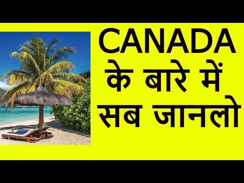 Canada vancouver washington