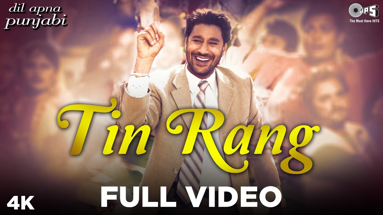 95973f0b6 Tin Rang Full Video - Dil Apna Punjabi