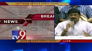 Ganta Srinivas Rao releases AP Intermediate 1st year results 2018 - TV9