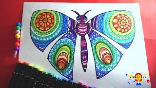Как нарисовать графическую бабочку маркерами. Видео-урок