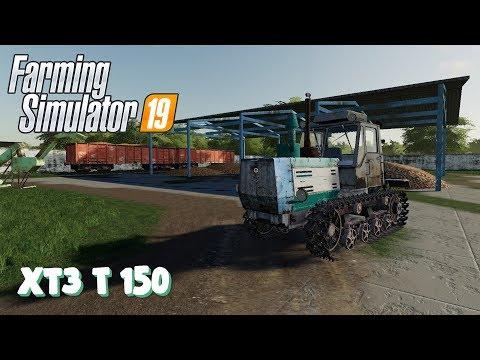 Мод трактора ХТЗ Т 150 для FS19 / Полезные моды для Farming Simulator 19/ Карта Бухалово