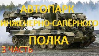 Заброшенные места Новосибирска №10 (Автопарк в/ч)  3 часть