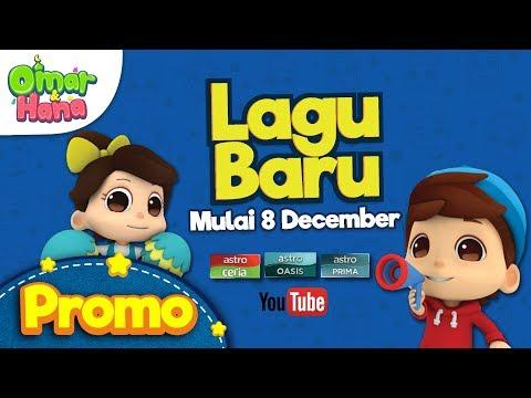 Promo Omar & Hana | Lagu Baru Mulai Disember