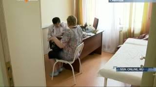 видео Как записаться к врачу онкологу