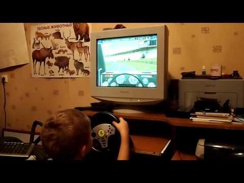 Мальчик 4-х лет играет в Дальнобойщики - 2