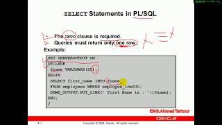 كورس PLSQl   المحاضره الرابعة   interacting with oracle server
