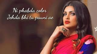 Palazzo (Full ) | Kulwinder Billa & Shivjot | Aman | Himanshi | Latest Punjabi Song 2017