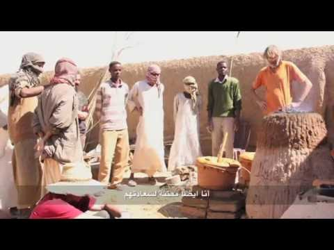 Ancient Iron, Experimental Archaeology in Sudan (UCL Qatar) in Arabic