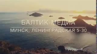 видео Туры в ОАЭ из Москвы, цены 2018, путевки на отдых в ОАЭ все включено от туроператора Coral Travel