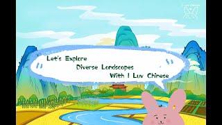 I Luv Chinese Mandarin Class 12/ 15 田 Field Lesson 1