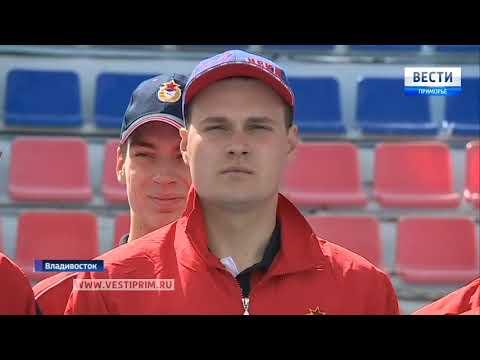 Во Владивостоке стартовала регата за переходящий кубок командующего ТОФ