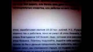работа(Заработок с картой сбербанка Здравствуйте, меня зовут Ольга мне 25 лет, я хочу поведать вам самый..., 2016-08-13T12:02:19.000Z)