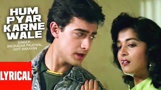 Download Lyrical  : Hum Pyar Karne Wale | Dil | Udit Narayan | Aamir Khan, Madhuri Dixit MP3 song and Music Video
