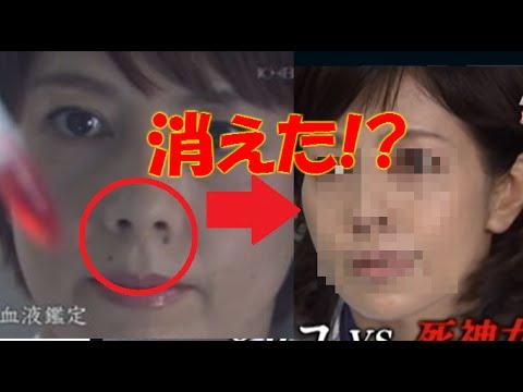 『科捜研の女』出演の沢口靖子さん顔のホクロが消えて話題に!【画像あり】