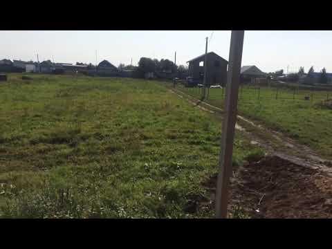 Купить земельные участки в казани и татарстане по низким ценам и на выгодных условиях от компании