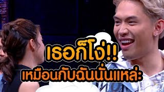 555   HOLLYWOOD GAME NIGHT THAILAND SS2  1  61