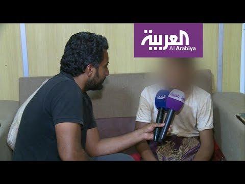 أسرار جديدة عن تجنيد الحوثيين للأطفال  - نشر قبل 3 ساعة