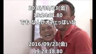 【感動】『爆報!THE フライデー』で『ガチンコ』藤野大作の衝撃の現在...