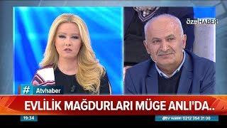 Evlilik mağdurları Müge Anlı'da! - Atv Haber 15 Ocak 2020